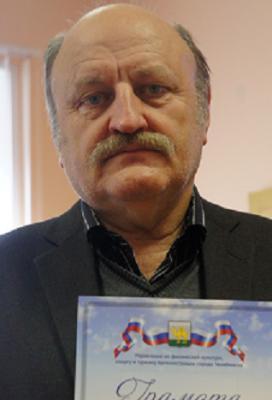 Сотников Александр Иванович