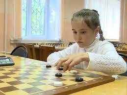 Ватолина Кристина