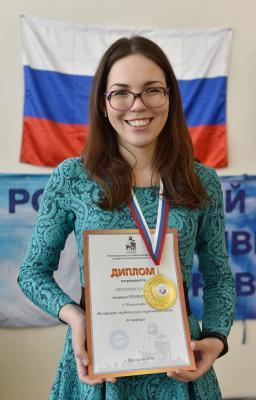 Хасипова Елена